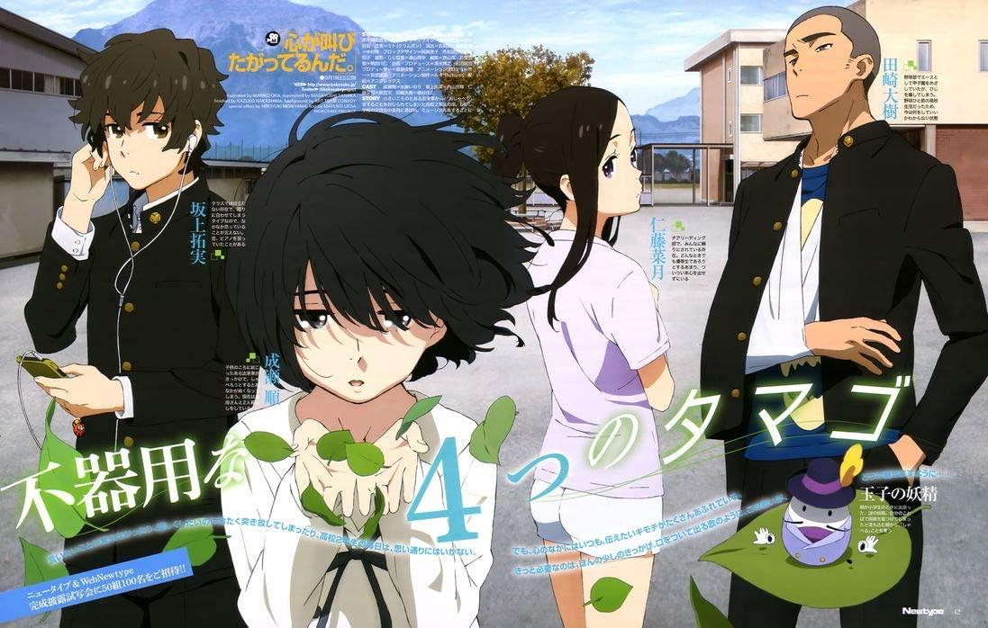 71wNNSiz0nL. AC SL1097 - Sevgililer Gününe Özel 10 Anime Filmi - Figurex Anime Önerileri