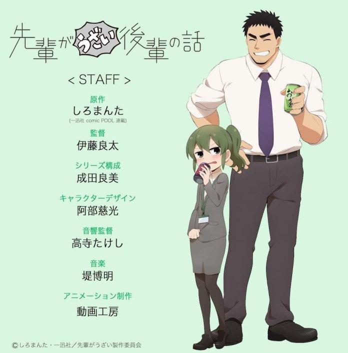 My Senpai Is Annoying - Senpai ga Uzai Kouhai no Hanashi İçin Detaylar Yayınlandı - Figurex Anime Haber