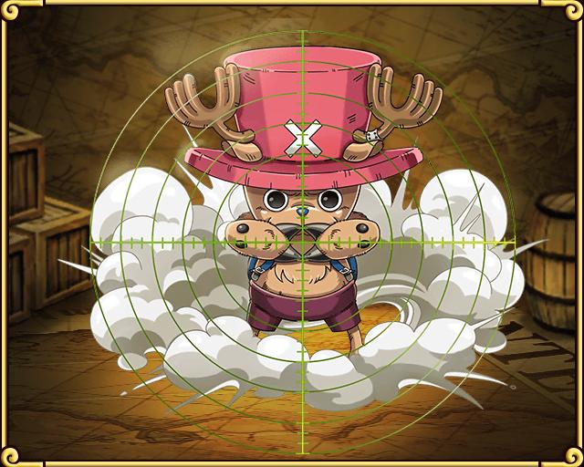 c0023 - One Piece - Hito Hito no Mi - Figurex Anime