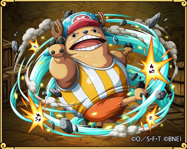 c2756 - One Piece - Hito Hito no Mi - Figurex Anime