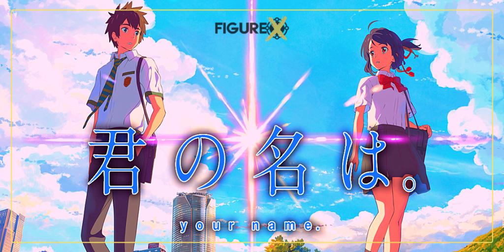 3 1 - Bu Zamana Kadar En Çok Gişe Yapmış Anime Filmleri! - Figurex Anime Önerileri
