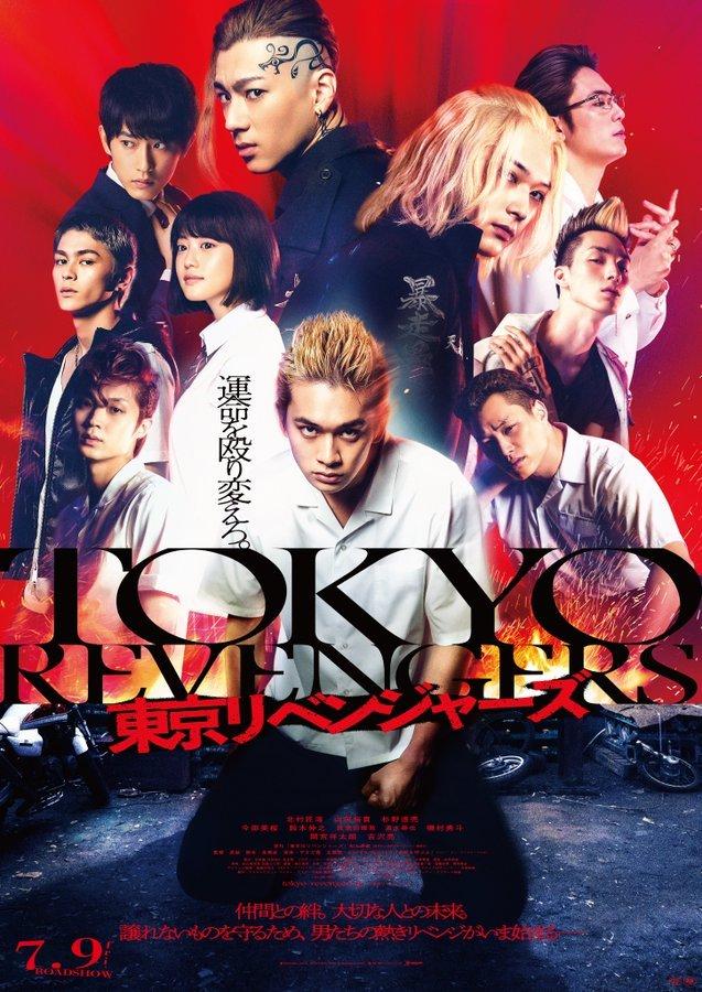 16377c4b57b1e46b90103adcfdc828751618963385 main - Tokyo Revengers Live-Action Filmi İçin Fragman Yayınladı! - Figurex Genel