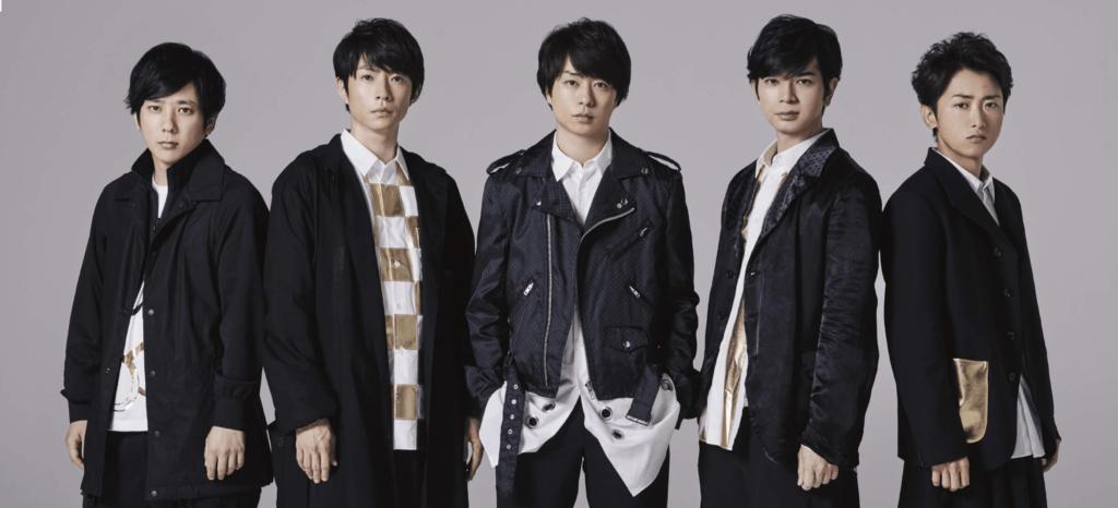 Arashi - Sevenler İçin J-pop / J-Rock Önerileri - 2 - Figurex Eğlence