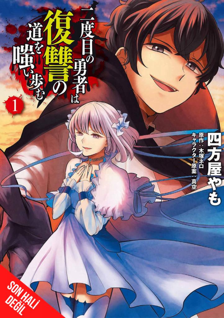 1 1 - Yen Press Kasım 2021 Manga ve Light Novel Listesi Açıkladı! - Figurex Genel