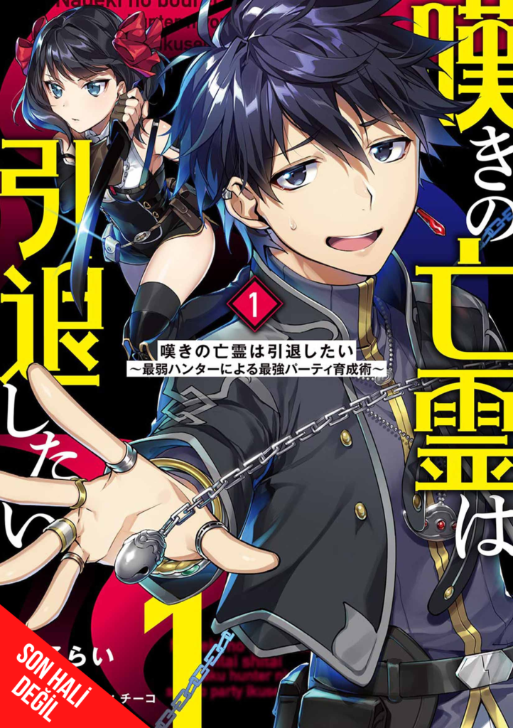2 - Yen Press Kasım 2021 Manga ve Light Novel Listesi Açıkladı! - Figurex Genel