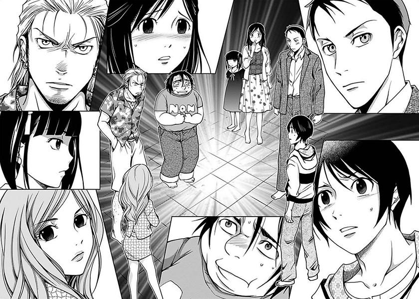 32 - Dokumushi Manga Tanıtımı ve İncelemesi! - Figurex Genel