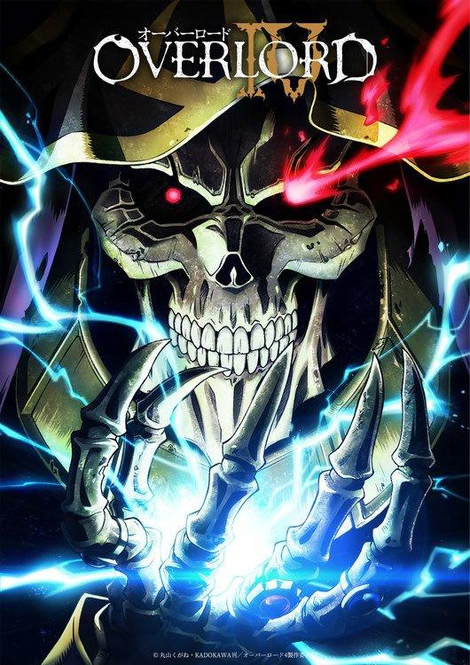 resim 2021 05 08 194241 - Overlord Animesi İçin Yeni Bir Sezon ve Yeni Bir Film! - Figurex Anime Haber