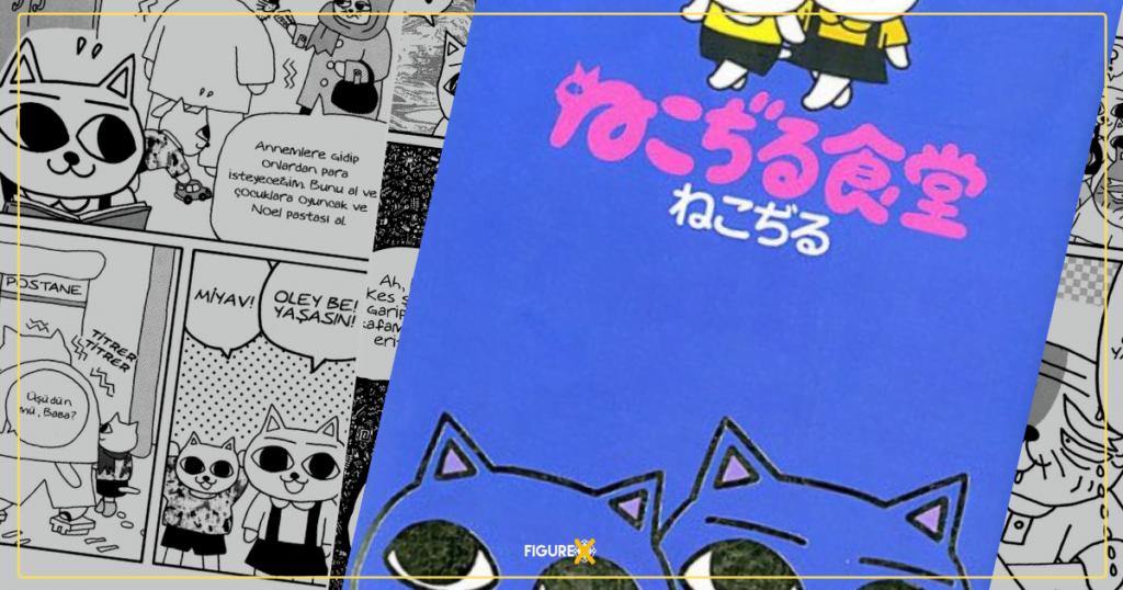 11 1 - Gerilimin Zirvesi: Korku Manga Önerileri 2! - Figurex Genel