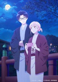 1624055014 9804cc3401dbfde5c88e2d2e6f0e5401 - Wotaku ni Koi wa Muzukashii Bitiyor, Yeni OVA Duyuruldu - Figurex Anime Haber