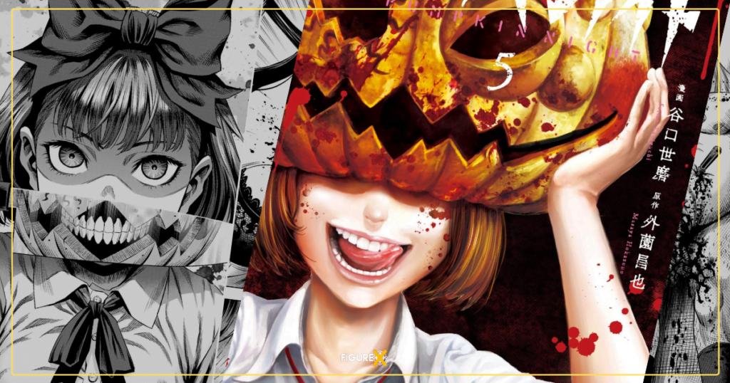 7 2 - Gerilimin Zirvesi: Korku Manga Önerileri 2! - Figurex Genel