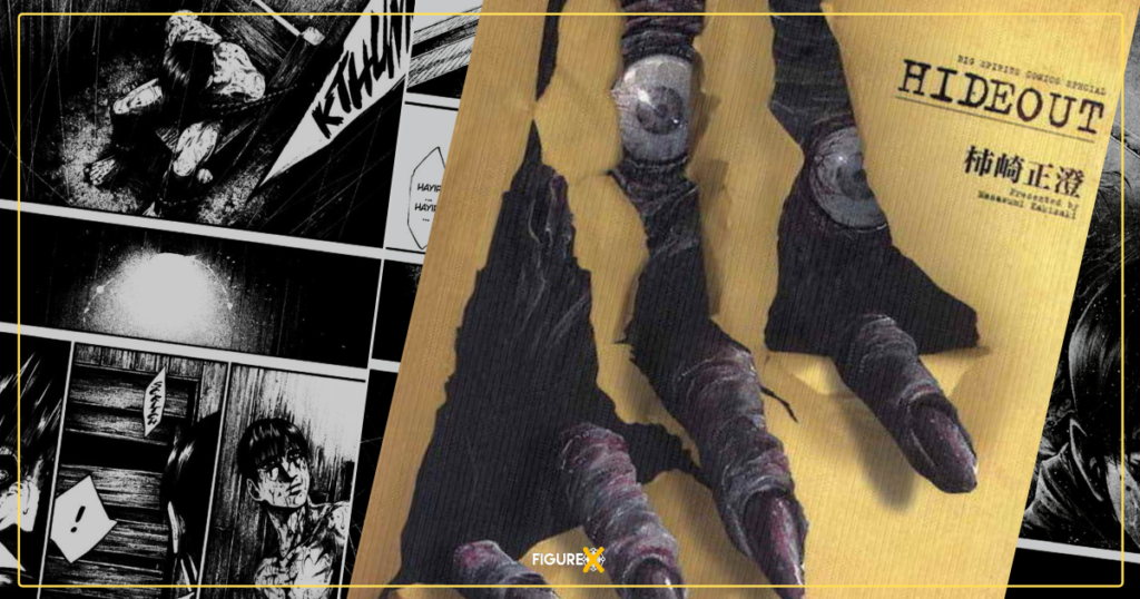9 1 - Gerilimin Zirvesi: Korku Manga Önerileri 2! - Figurex Genel