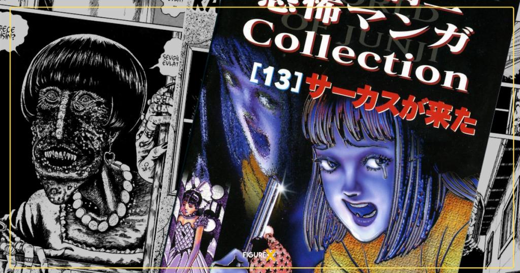 Untitled design 22 - Gerilimin Zirvesi: Korku Manga Önerileri 2! - Figurex Genel