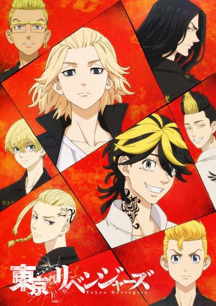 trs kv3 rgb 424x600 1 - Tokyo Revengers Animesi İçin Yeni Sezon Geliyor! - Figurex Anime Haber