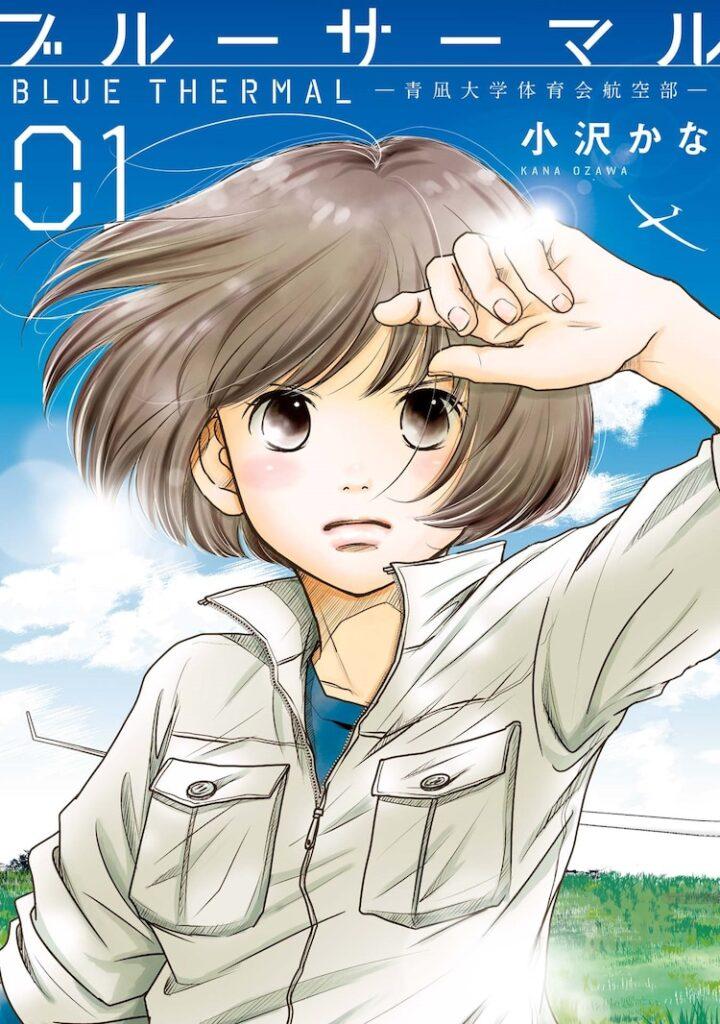 bluethermal01 - Blue Thermal Glider Club Anime Filmi Oluyor! - Figurex Anime Haber