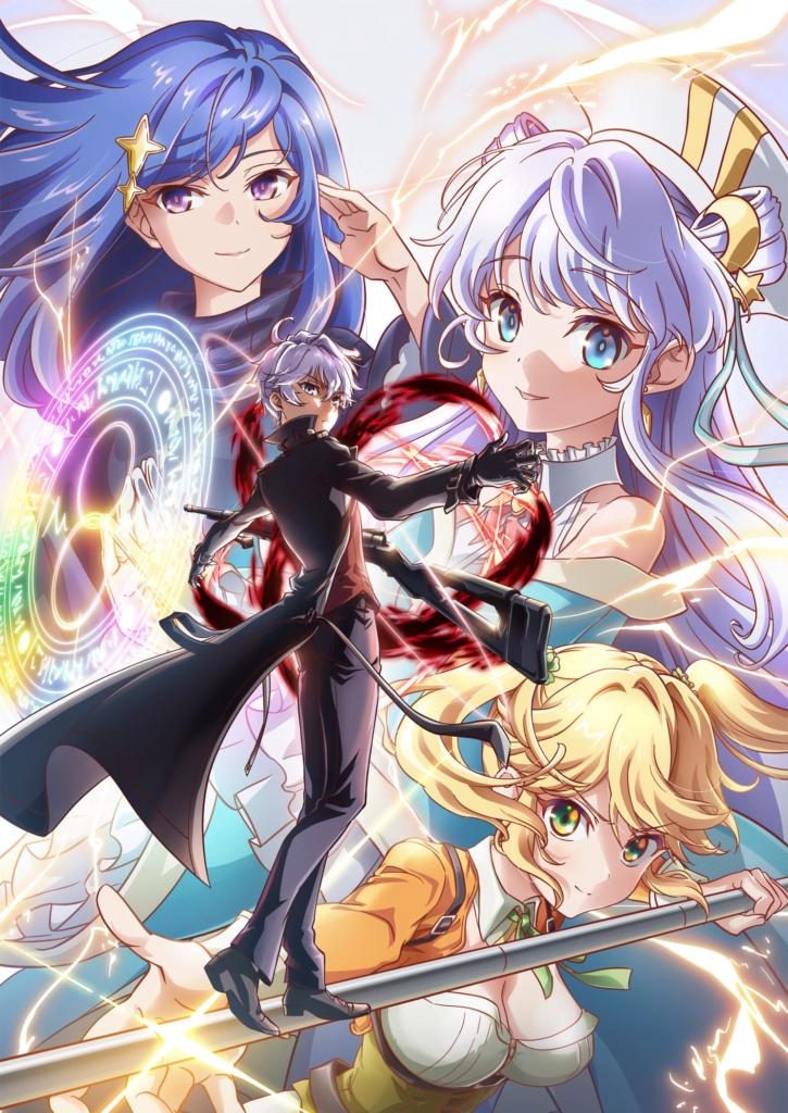 resim 2021 09 12 165109 - The Worlds Finest Assassin: Redo of Healer Yazarından Yeni Bir Anime - Figurex Anime Haber
