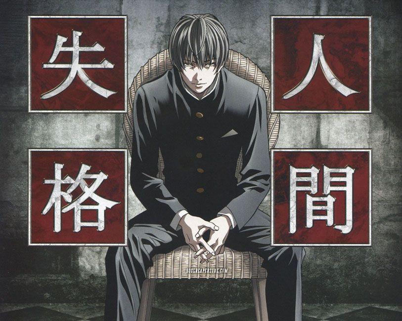 1 Aoi Bungaku - Hakettiği Değeri Görememiş Animeler - 1 - Figurex Anime Önerileri